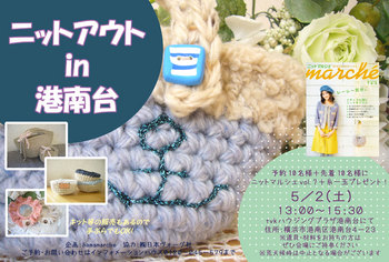 knitoutdm1.jpg